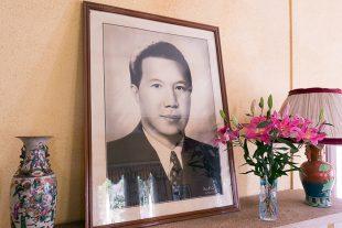 Bao Dai Portrait
